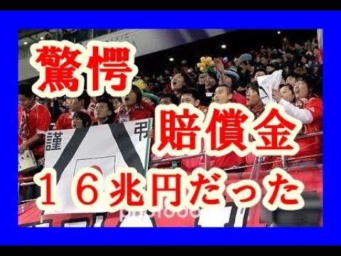 韓国人たちは反日とは思っていない。 世界中が日本を嫌い、その中心に正義の自分たちがいるとさえ思っている。