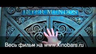 Джон картер (2012) весь фильм  на http://kinobars.ru/