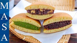 3種口味銅鑼燒/Dorayaki with Matcha Custard |MASAの料理ABC