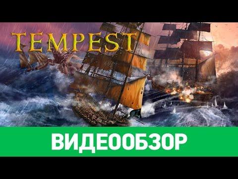Tempest видео обзор на русском