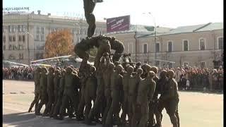 День захисника України на площі Свободи