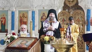 Слово епископа Арсеньевского и Дальнегорского Гурия в память о погибших в Кемерово