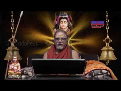 Eesavaasyam Song by Sri Sri Sri Swaroopanandendra Saraswati Mahaswamy | Part03