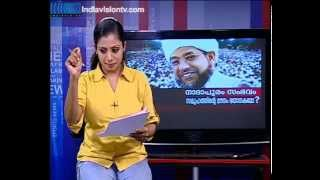 Vote and Talk about Nadapuram child abuse Part 02
