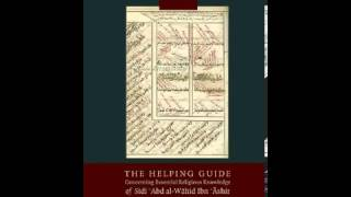 Introduction to logic hamza yusuf marriage