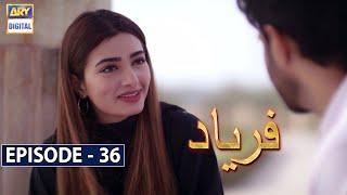 Faryaad Episode 36 Subtitle Eng - 21st February 2021 - ARY Digital Drama