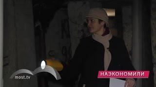 видео Самовольное подключение к электроэнергии теперь грозит серьезным штрафом
