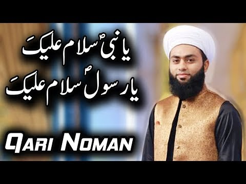 Qari Noman | Ya Nabi Salam Alaika Ya Rasool Salam Alaika | Naat | Ramadan 2018 | Aplus