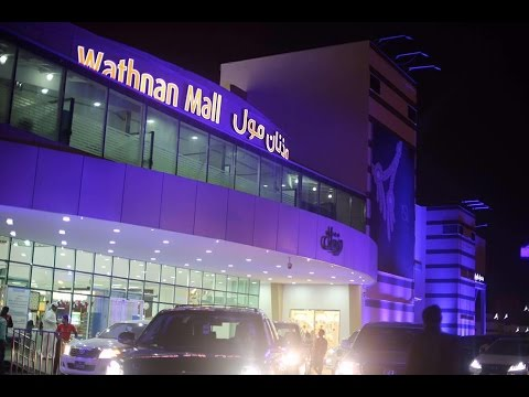 Wathnan Mall / Qatar