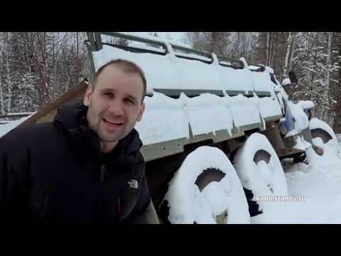 Бурлак: «Следующая остановка — Северный полюс». Фильм. (путешествие на машине,  болотоход)