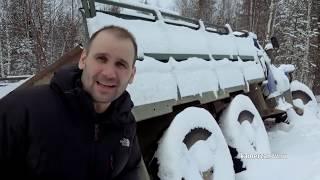 Бурлак: «Следующая остановка — Северный полюс». Фильм.