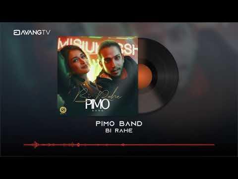 Pimo Band - Bi Rahe OFFICIAL TRACK | پیمو بند - بی راهه