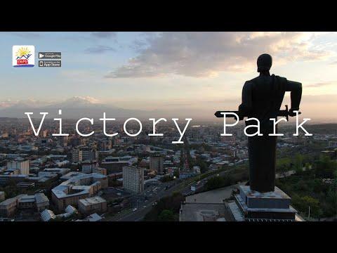 Yerevan, The Park Of Victory. Ереван, Парк Победы.