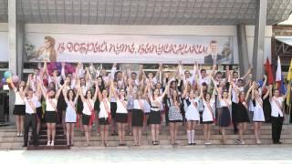 лицей номер 3 город Шахты выпуск 2014.