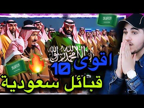 لعب قبائل السعودية Youtube