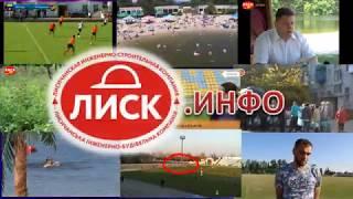[НОВОСТИ СПОРТА] Турнир по боксу в Шевченково (Харьковская область)