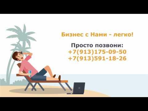 Бухгалтерские услуги от компании КРИТ в Красноярске 1