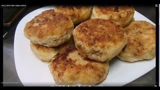 קציצות  קובה פותתה עיראקי עם תפוחי אדמה במלית עוף או בשר בקלות