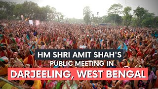 HM Shri Amit Shah addresses a public meeting in Darjeeling, West Bengal.