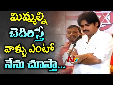 Pawan Kalyan Meets Fathima Medical College Students in Vijay