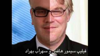 Video Sohrab Behrad (Hayedeh - Soghati هایده - سوغاتی) download MP3, 3GP, MP4, WEBM, AVI, FLV Agustus 2018