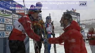 2009 Либерец (Чехия). Сборная России. ЧМ по лыжным видам спорта