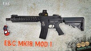 E&C MK18 Mod 1 Давно забытое, но крепко сбитое #недиванныйэксперт