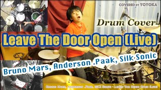 Bruno Mars, Anderson .Paak, Silk Sonic - Leave The Door Open (Live) / Covered by YOYOKA