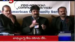 IACS Conducting Job Fair In Chicago | United States : TV5 News