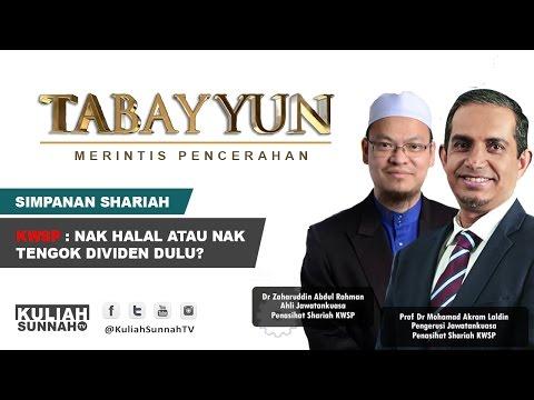 Tabayyun - Simpanan Shariah KWSP: Nak Halal atau Nak Tengok Dividen Dulu?