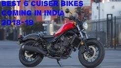 Best 6 cruiser bikes coming in India