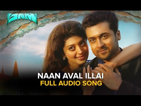 Naan Aval Illai | Full Audio Song | Masss