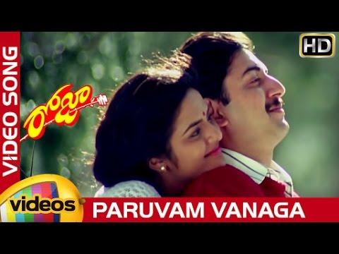 Roja Telugu Movie Songs HD  Paruvam Vanaga  Song  Madhu Bala  Aravind Swamy  AR Rahman