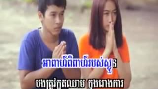 Sunday new song 2015   Jerm Sunday VCD vol 167   Khmer songs 2015