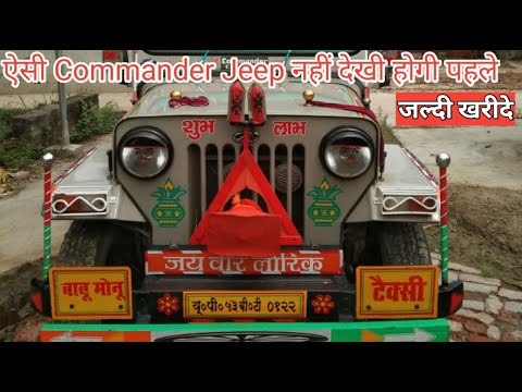 Buy Second Hand Modified Mahindra Commander Jeep   Used Commander Jeep For Sale In Cheap Price