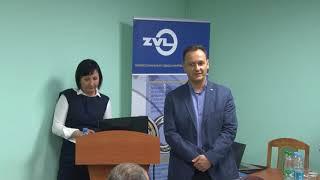 Семинар ZVL в Витебске