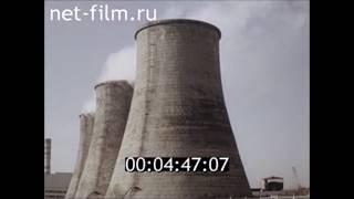 Первое УЗВ в СССР. 1989 год. Рыбоводство СССР. First RAS in the USSR