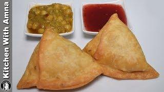 iftar recipe