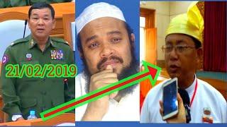 Rohingya mukartv News 21/02/2019 Arkan Parliament member special meeting