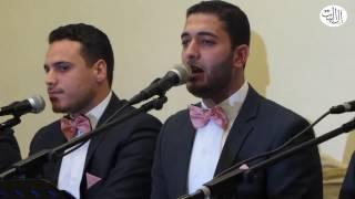وصلة العجم - فرقة آل البيت