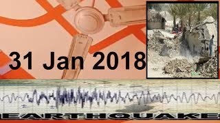 Earthquake in Pakistan India Afghanistan  Today 31 january 2018 Watch Proofe