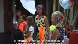 видео Детская развлекательная программа Фабрика звезд на праздник в Москве