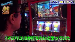 真・スロ番 〜秋の陣〜 vol.24
