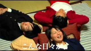 『stay チューン』 2012年/65分/カラー 監督・脚本・編集:伊藤智之 ...