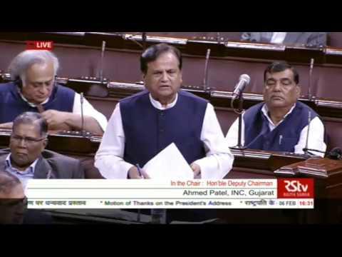 Sh. Ahmed Patel's Speech| Motion of Thanks on President's Address