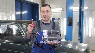 Обзор и тестирование автомобильного компрессора BERKUT R20.
