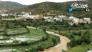 لقطات من السيل والطبيعة الساحرة في وادي سدوان شمال بللسمر بمنطقة عسير 16-8-1438