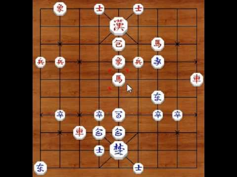 Android   Korean Chess  Janggi  Samsung Tab Learning