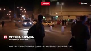 На Курском вокзале в Москве произошла эвакуация пассажиров(, 2017-03-18T07:49:00.000Z)