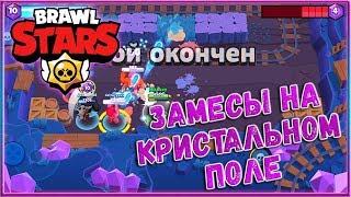 Brawl Stars - Играем во всех событиях за ТОП Героев!